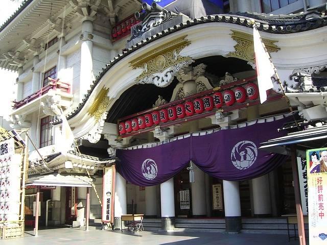 Kabuki Theater Theatre Japan - Free photo on Pixabay (579190)