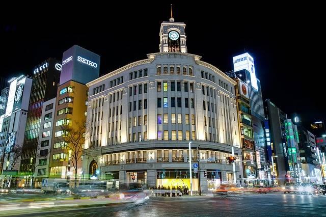 Ginza Wako Tokyo - Free photo on Pixabay (597746)