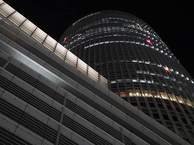 Jr Towers Office Nagoya - Free photo on Pixabay (598817)