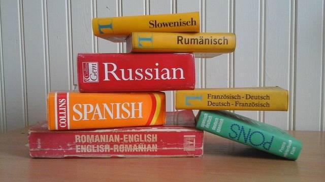 Dictionary Languages Learning - Free photo on Pixabay (633345)