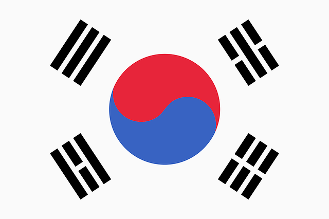 Julia Roberts Republic Of Korea - Free vector graphic on Pixabay (654474)