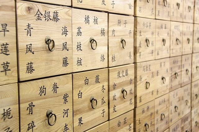 Chinese Medicine Drawer - Free photo on Pixabay (704649)