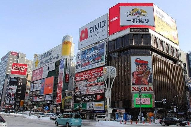 City Shopping Mall - Free photo on Pixabay (747698)