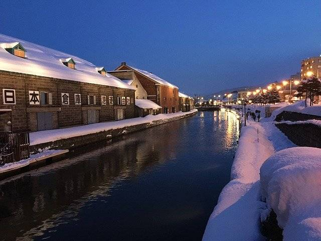 Japan Otaru Snow - Free photo on Pixabay (752895)