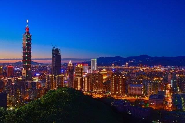 Taipei Taiwan 101 Urban - Free photo on Pixabay (753035)