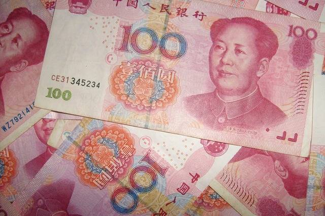 Currency Chinese Money - Free photo on Pixabay (754050)