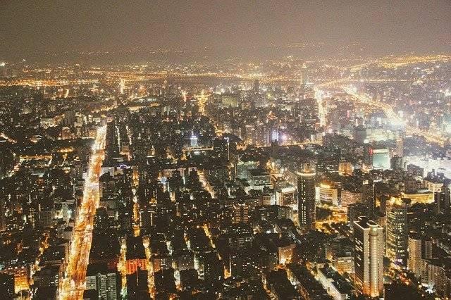 Taiwan Taipei 101 - Free photo on Pixabay (754063)