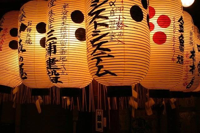 Lanterns Japan Tokyo - Free photo on Pixabay (755551)