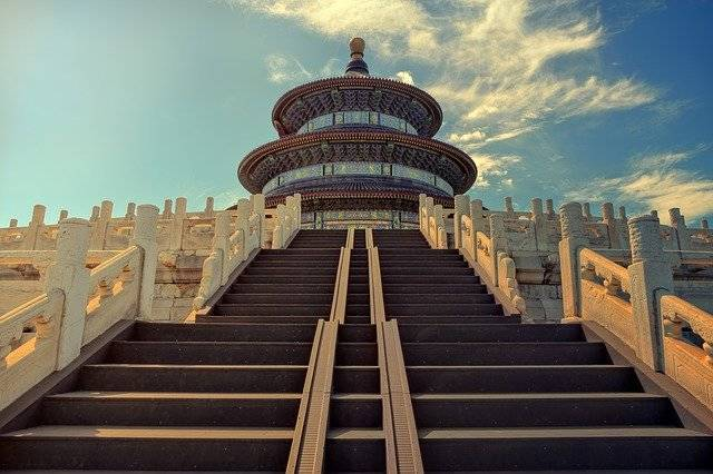 Beijing Temple Of Heaven Stairs - Free photo on Pixabay (756034)
