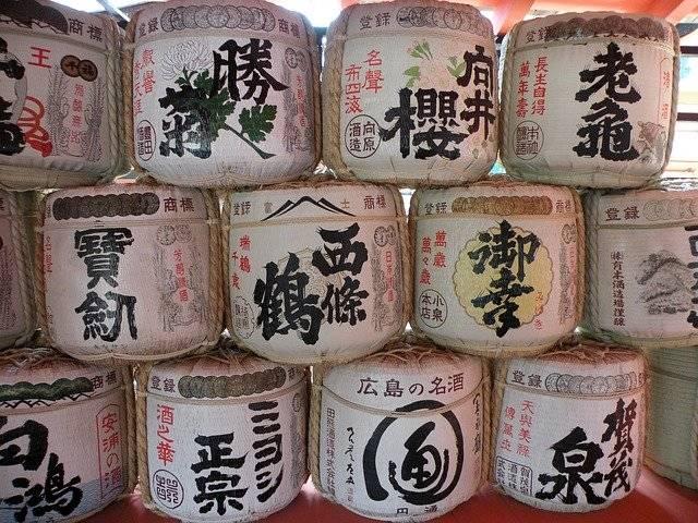 Sake Rice Wine Beverage - Free photo on Pixabay (757146)