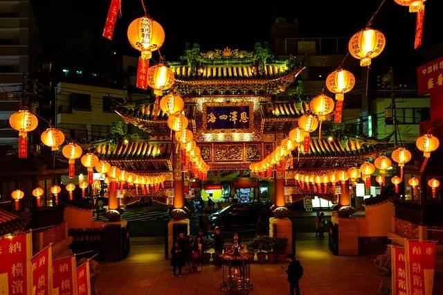 Yokohama China Town Former - Free photo on Pixabay (757602)