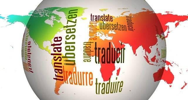 Globe World Languages - Free image on Pixabay (758919)