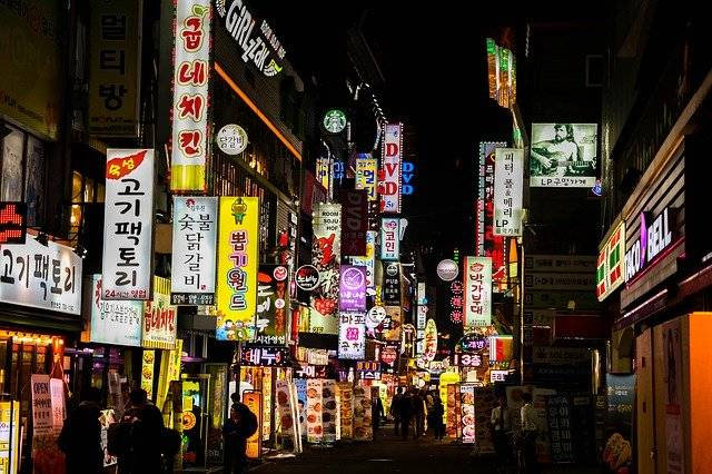 Nightlife Republic Of Korea Jongno - Free photo on Pixabay (762973)