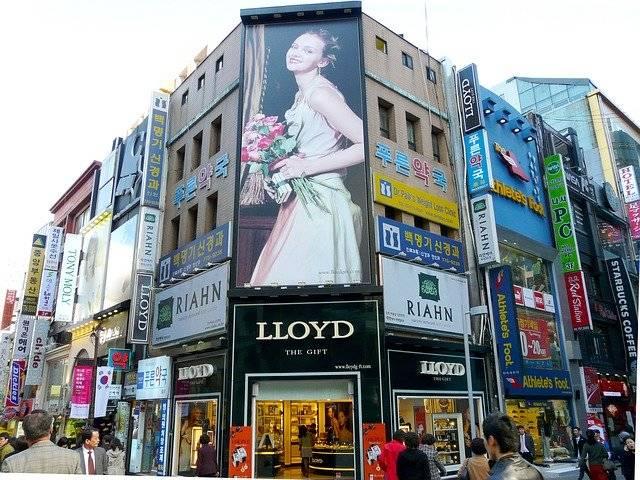 Illuminated Advertising Street - Free photo on Pixabay (762977)