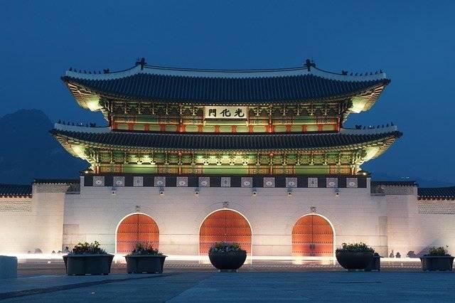 Gwanghwamun Seoul Gyeongbok Palace - Free photo on Pixabay (762978)