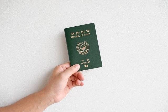 Travel Passport Korea - Free photo on Pixabay (763220)