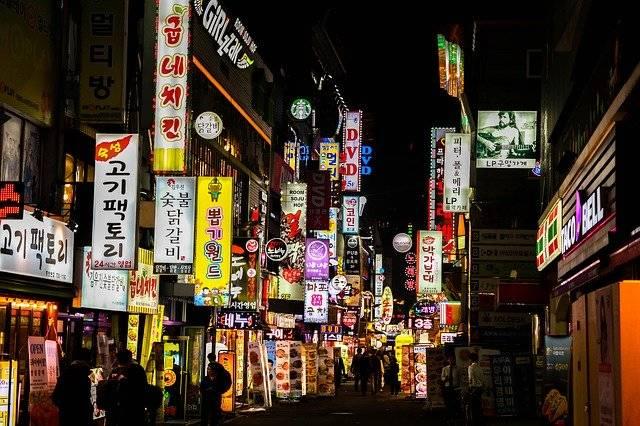 Nightlife Republic Of Korea Jongno - Free photo on Pixabay (764009)
