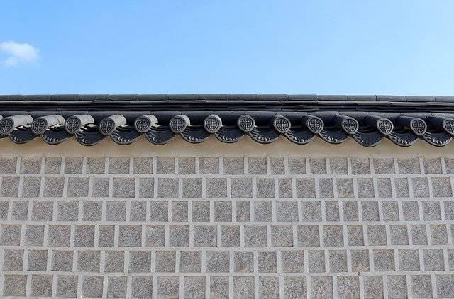 Damme Fence Roof Tile Sheet - Free photo on Pixabay (764365)