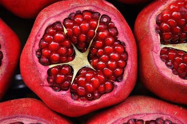 Pomegranate Exotic Fruit - Free photo on Pixabay (764426)
