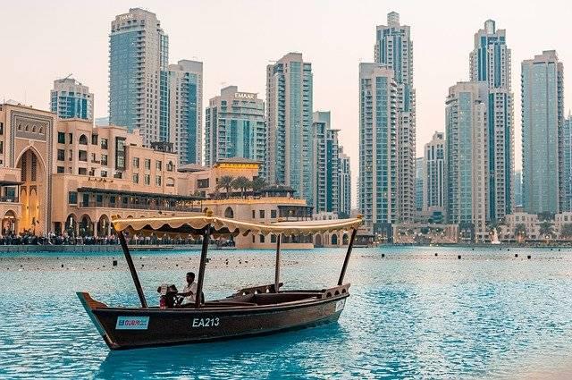 Downtown Dubai Uae - Free photo on Pixabay (769633)