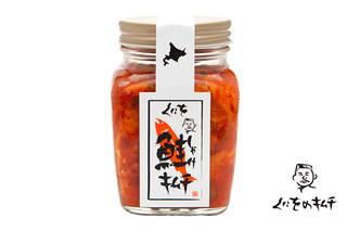 鮭キムチ 250g |くにをのキムチくにをのキムチ 公式オンラインショップ (745083)